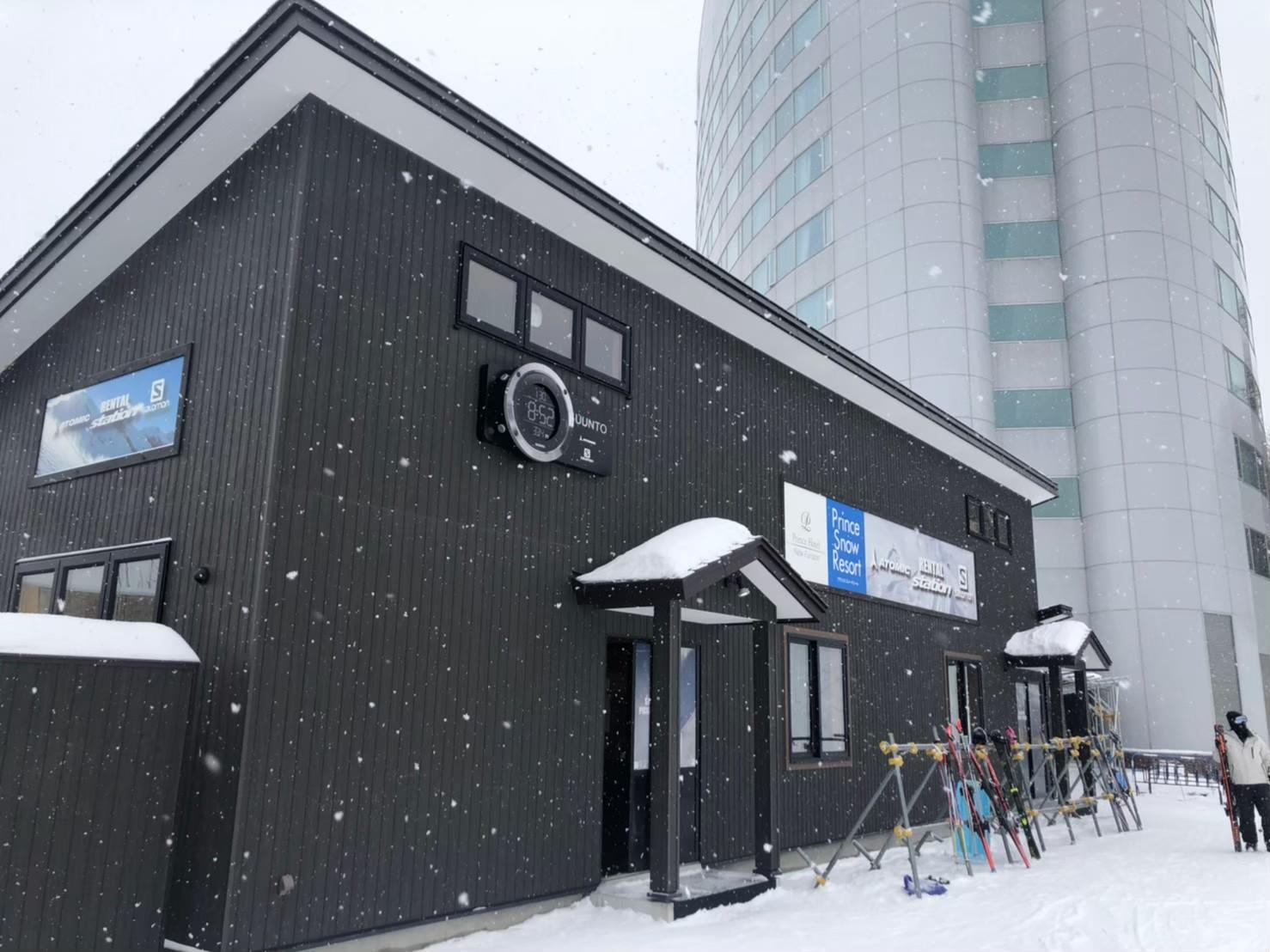 富良野滑雪場集合地點