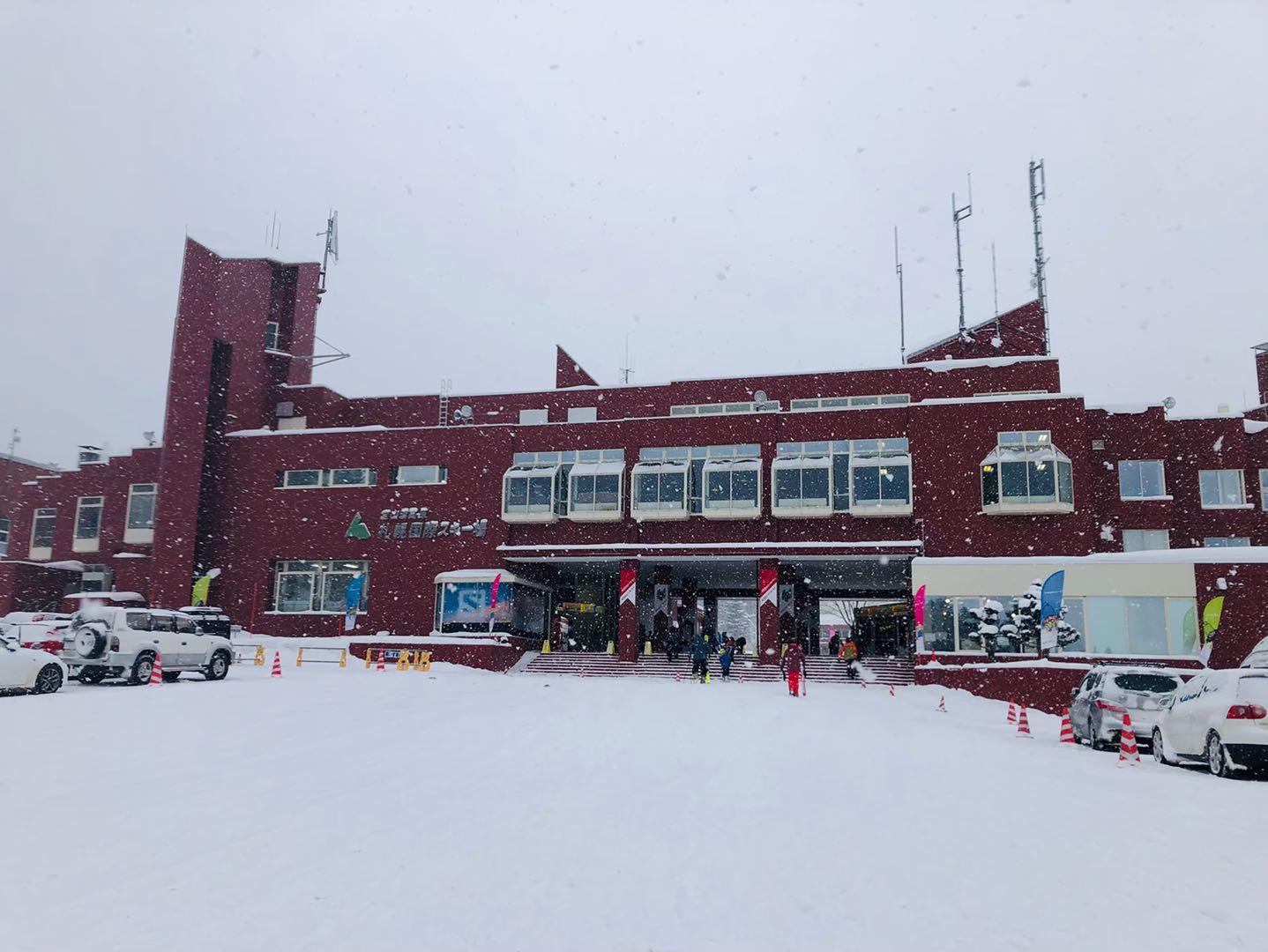 北海道滑雪 札幌國際滑雪場