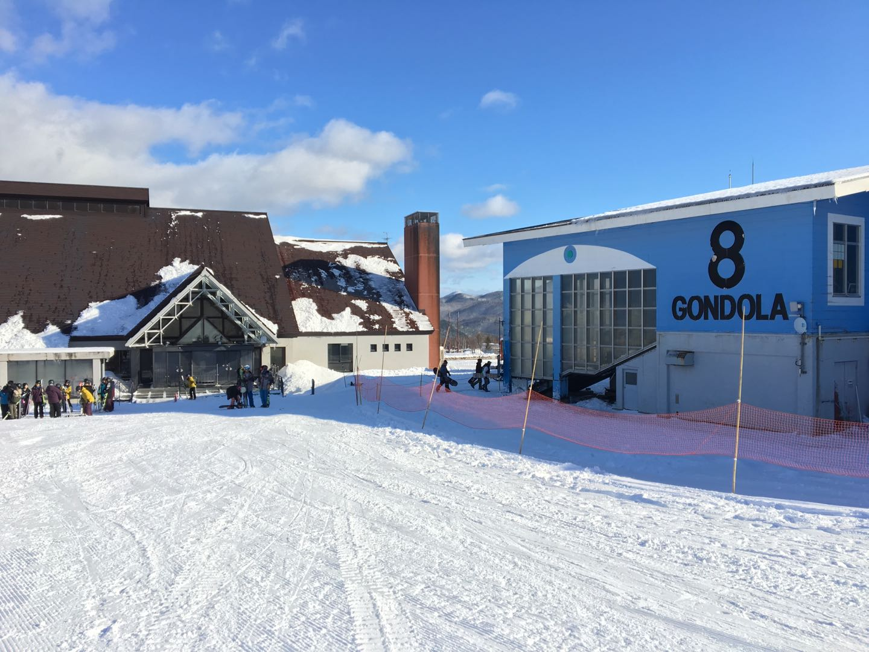 安比高原滑雪場集合地點