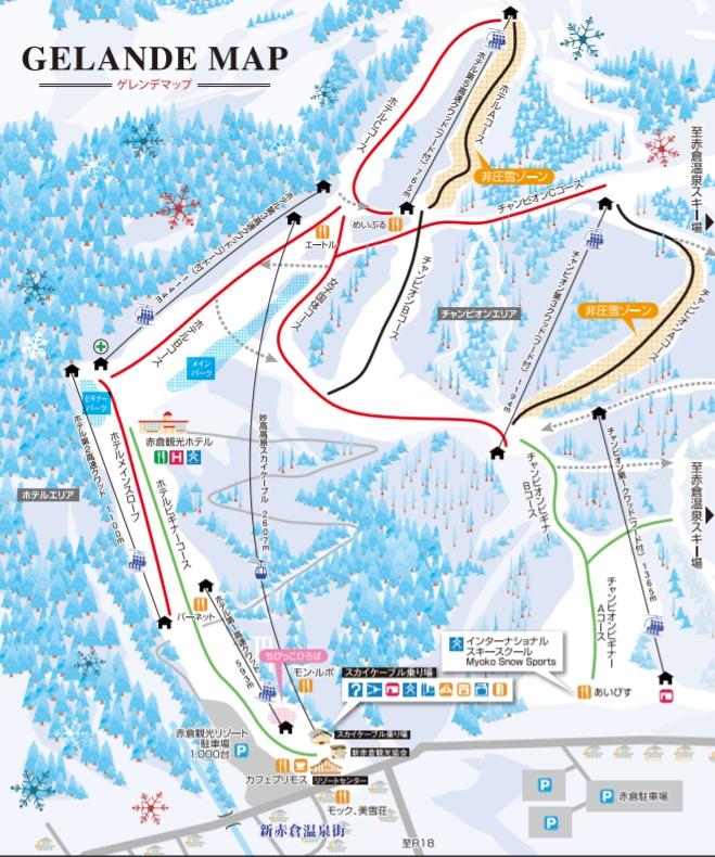妙高 赤倉觀光滑雪場雪道介紹