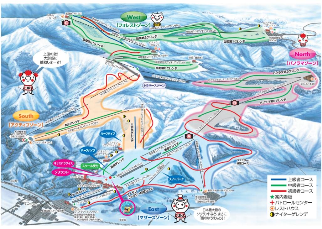 越後湯澤 上越國際滑雪場雪道介紹